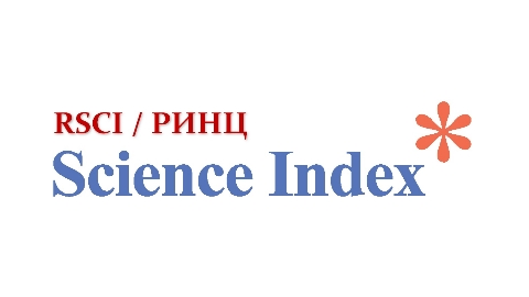 Журнал «Экономика региона» вошел в пятерку лучших изданий в рейтинге SCIENCE INDEX за 2016 год