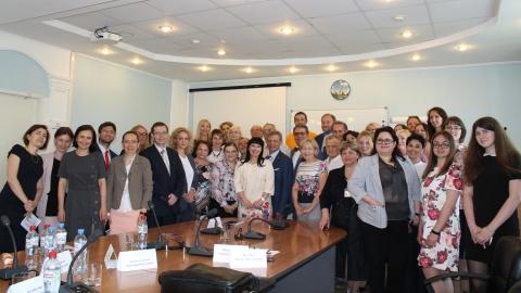 X Уральский демографический форум
